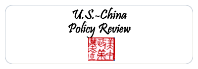 china us relations past 2007 Us-china relations have been rocky recently, owing primarily to tensions in the south china sea, china's new law governing foreign non-governmental organizations, and friction over membership in china's asian infrastructure investment bank and the us-led trans-pacific partnership (tpp.